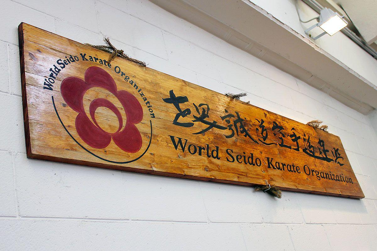 Dojo World Seido Karate Italy Sesto Fiorentino